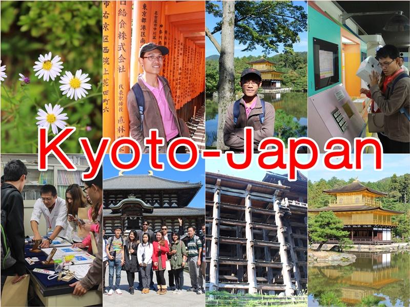 ไปเที่ยวญี่ปุ่นครานี้ได้ประสบการณ์เยอะเลย